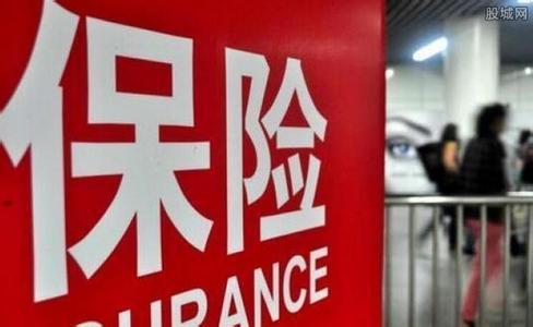 """银联卡""""封堵""""香港保险 资金搬家太疯狂了"""