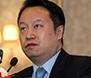新湖期货有限公司董事长、上海期货交易所理事