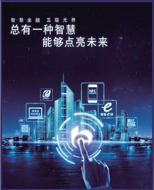 全力服务重庆经济结构转型升级