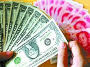 人民币名义汇率